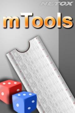 mTools工具