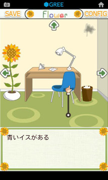 Escape Room of Flower forGREE