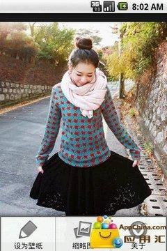 冬季韩版潮流女装