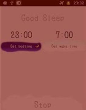 良好的睡眠
