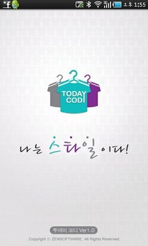TodayCody(투데이코디)
