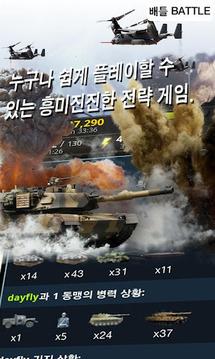 피망 워크라이시스 - WarCrisis by Pmang