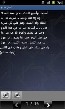 Noor Al Hayat
