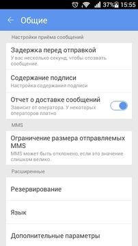 GO短信俄文