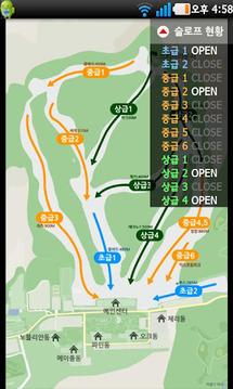 GoGo 스키장–스키,보드,렌탈,리프트,최저가 할인정보