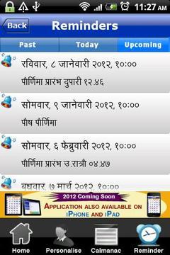 Kalnirnay (Marathi) Calendar