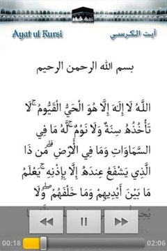 Veien Til Allah