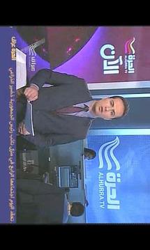 Arabic Channels Pro