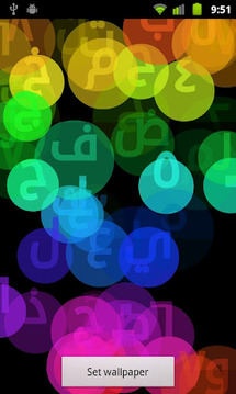 Arabic Letters Live Wallpaper