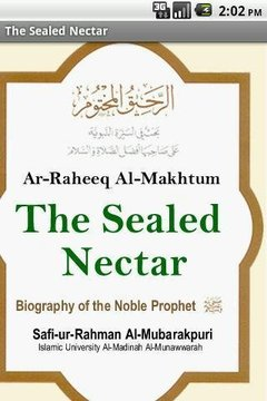 The Sealed Nectar