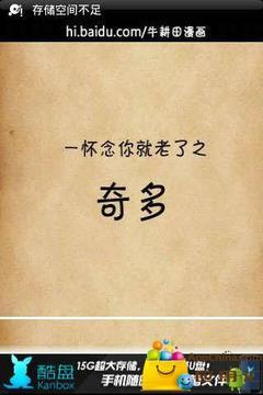 牛耕田漫画