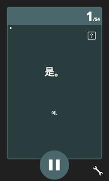 AE 왕초보 중국어회화 표현사전 맛보기