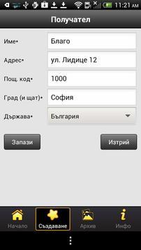 BGPostCard