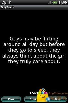 男孩的事实
