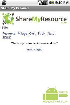 分享我的资源1.5