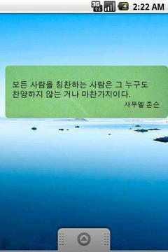 오늘의 명언 [AD]