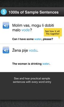 克罗地亚语单词学习