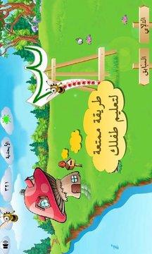 Arabic Writing : Ana Auktub