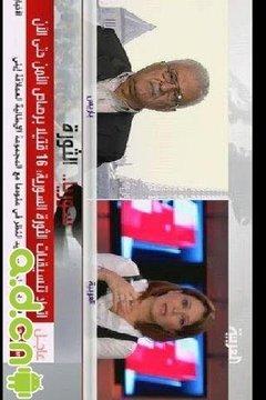 Arabiya电视直播