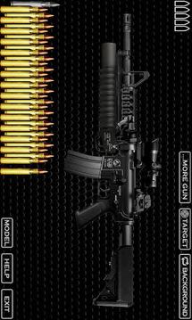 Sim Gun M4GL