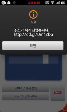 포토 업로더(Photo Uploader)