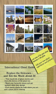 International Ghost Guide