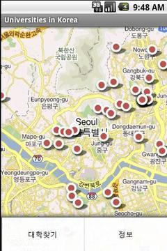 대학정보 in Korea