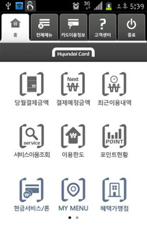 현대카드(Hyundai Card)