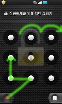Ultimate Applock PTX EV v2.1