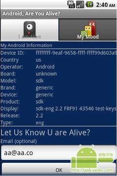 运行中的安卓系统