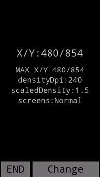スクリーン サイズ チェッカー