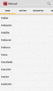西班牙语词典
