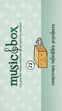 MusicBox,儿童歌曲