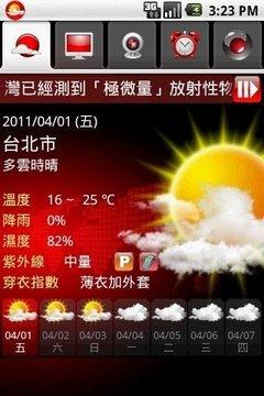 台湾随身天气2011
