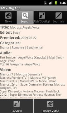 AMV .Org App
