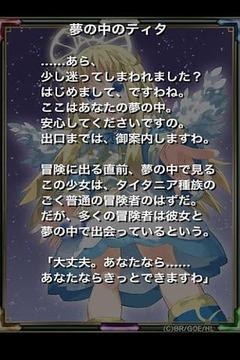 ECOイラスト集~イリスカード~