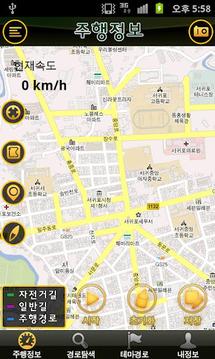 에코바이크 투어 맵