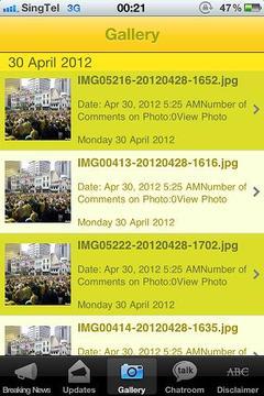 Malaysia Bersih News