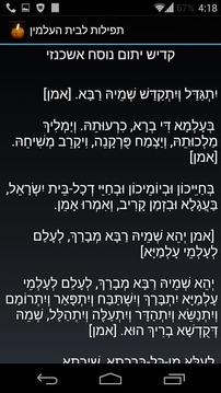 תפילות לבית העלמין