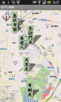 谷中七福神マップ