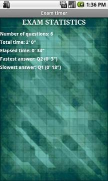 考试定时器