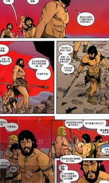 Comic CC漫画看看