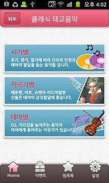 임신출산백과 season2