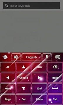 粉红色的键盘银河