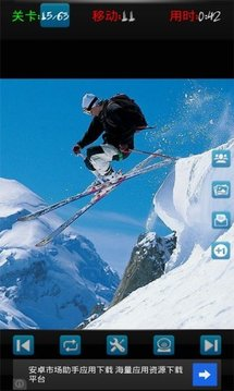 Speed ​​Skiing