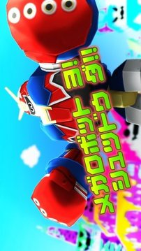 Gigacat VS Megarobot