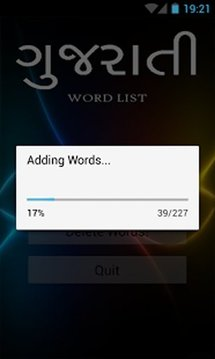 Gujarati Word List