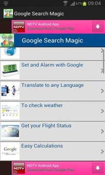 Google Search Magic