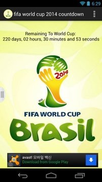 Countdown fifa world cup 2014