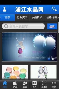 浦江水晶网